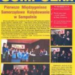 Wiadomości Sompolna – styczeń/luty 2007