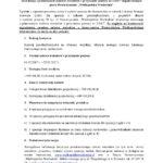 """Informacja o planowanym naborze wniosków o przyznanie pomocy nr 2/2017 organizowanym przez Stowarzyszenie """"Wielkopolska Wschodnia"""""""